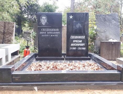 Изготовление памятников уфа энгельс изготовление памятников барнаул шадринск